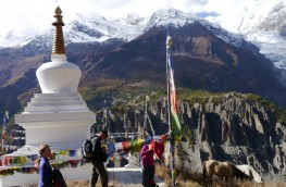 Mini Annapurna Trek